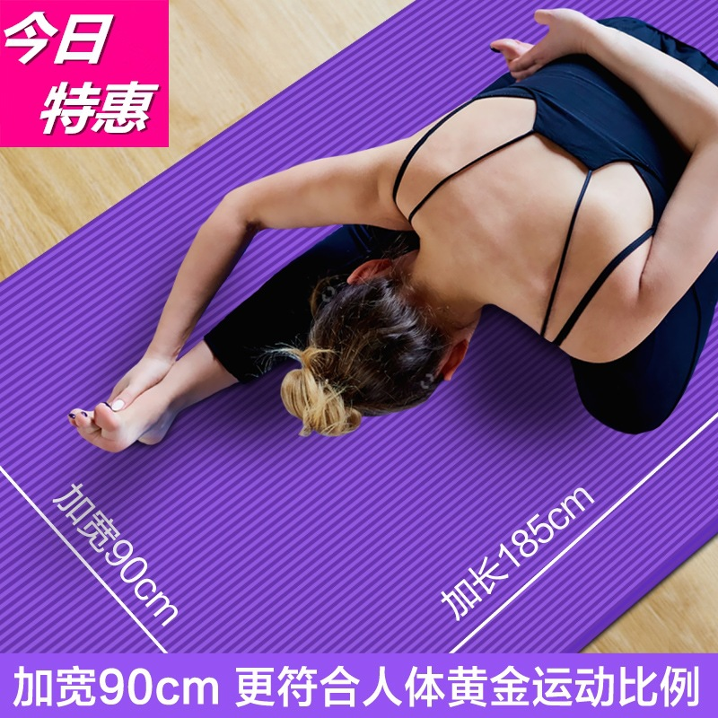 Sponge Floor Mat Extra-large Anti-slip 90X190 Cm Solid Color Nap Coaster Thick Sports Yoga Mat Foam
