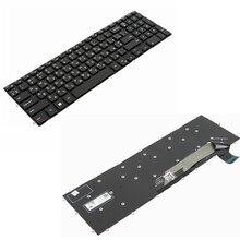 Novo teclado do portátil russo para dell 7567 7566 7577 7587 7570 7580 teclado retroiluminado sem moldura