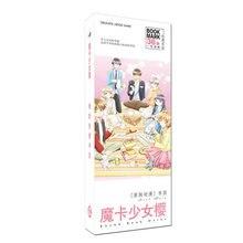 36 Pcs/Set New Card Captor Sakura Anime Paper Bookmark Stationery Bookmarks Book Holder Message Gift