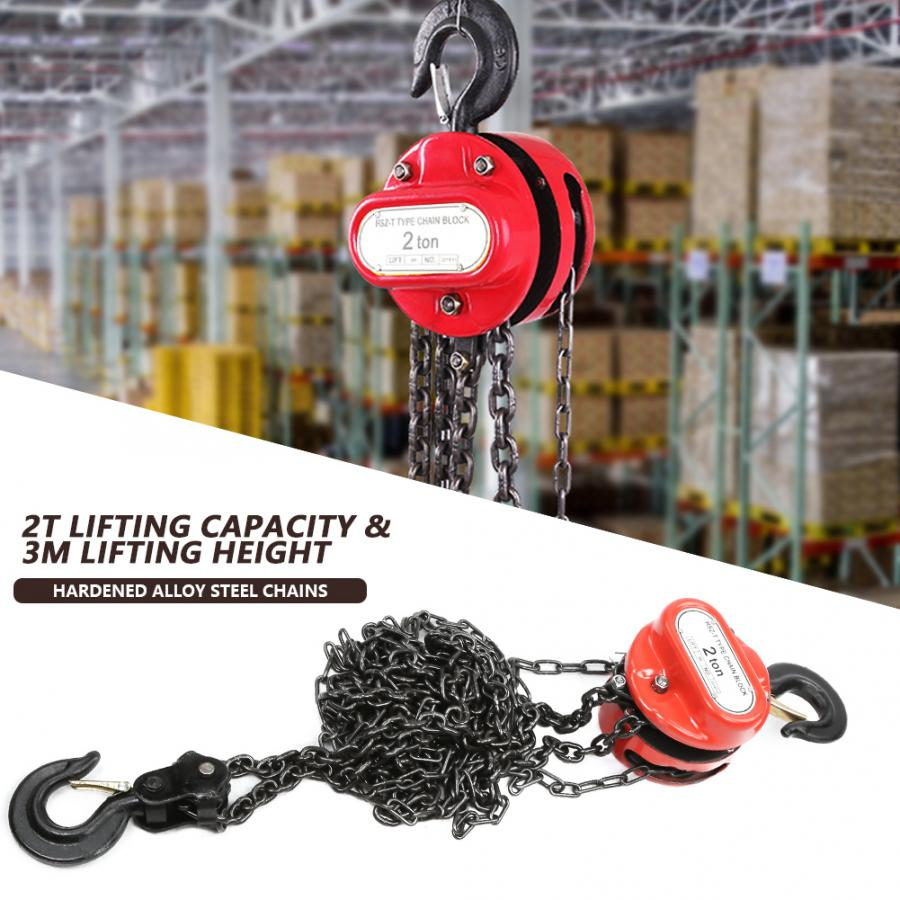 2T Pulley Chain Block Fall Chain Hoist Hand Tools 3meter Lifting Chain With Hook Lifting Tools Accessories Domestic Delivery