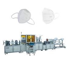 N95 Face Mask Making Machine, Fully Automatic KN95 N95 Mask Machine, N95 Mask Production Line mask making machine(China)