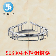 Shengruijia 304 нержавеющая сталь ванная комната стойка стол-доска Туалет штатив Однослойная угловая корзина угловая стойка производители