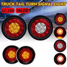 1 Pair 12V Car Round LED Red Taillight IP67 Waterproof 16LED Stop Brake Running Reverse Backup Light For Truck Trailer Lorry