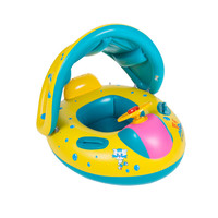1 PCS Safety Baby Child Infant Swimming Ring Inflatable Adjustable Sunshade Seat Boat Water Sport Fun Pool Toys Swim Ring