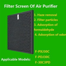 Fit for Panasonic Air Purifier Activated Carbon Filter F-PXJ30C/F-PDJ30C/F-30C3PD/F-ZXJP30C Adsorb Formaldehyde Adsorb VOC PM2.5 adgar fit panasonic filter f zxjp30c filter kit f pdj30c 30c3pd pxj30c