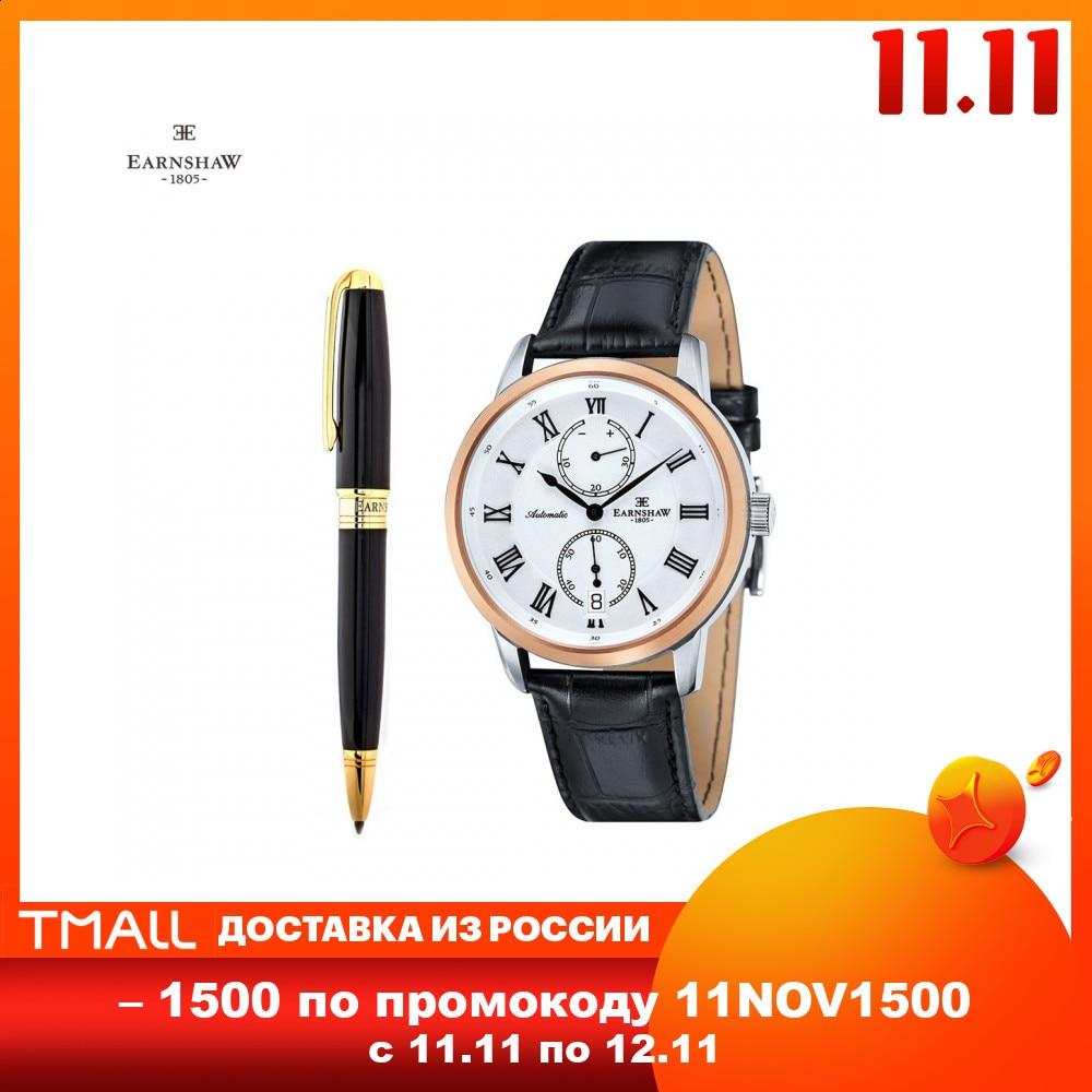Механические наручные часы Earnshaw ES 8035 SETA 01 мужские часы наручные часы аксессуары с автоподзаводом кожаный ремешок Механические часы    АлиЭкспресс