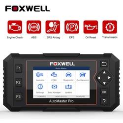 Foxwell NT614 Elite OBD2 автомобильный диагностический инструмент OBD2 считыватель кодов ENG/ABS/SRS/SAS + EPB/масляный Сервис Сброс ODB2 OBD2 автомобильный сканер