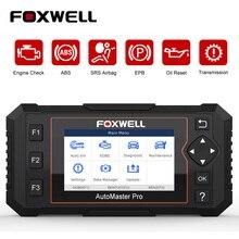 Foxwell NT614 Elite OBD2 автомобильный диагностический инструмент, OBD2 считыватель кодов ENG/ABS/SRS/SAS + EPB/Oil Сервис Сброс ODB2 OBD2 автомобильный сканер