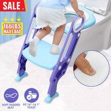 4 Color Kid Children Folding Toilet Training Step Stools Sea