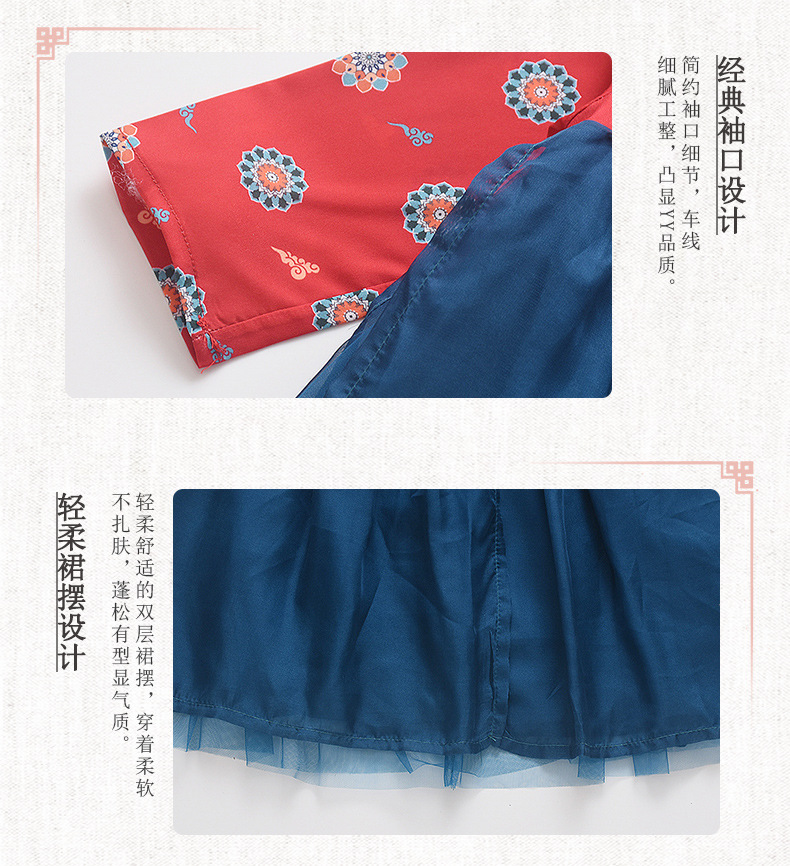 Physical Store Girls Chinese Clothing Immortal Dress Children Ethnic-Style Improved Ancient Costume New Style Autumn Clothing Ja