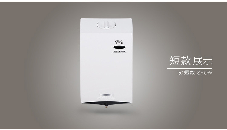 X-5541S 1500ML Hospital Wall Mounted White Spray Hygienic Auto Disinfection Dispenser Antiseptic hand sanitizer 17