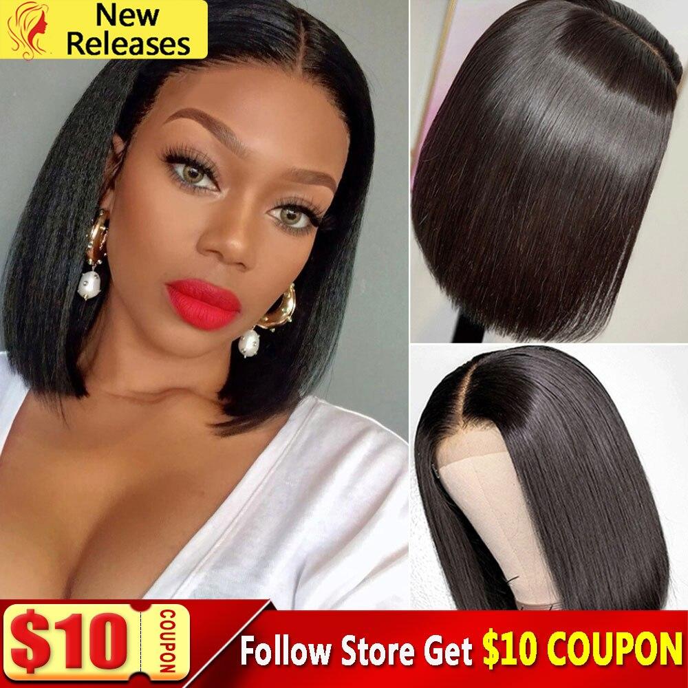 2x6 Short Bob Wig Pre Plucked Lace Closure Wig Brazilian Straight Virgin Human Hair Wig 180% Density 10~14 Inch