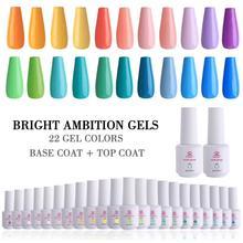 Makartt 24pcs Gel Nail Polish Sets UV LED Kit 8ml 22 Bright Ambition Color Base Coat Top