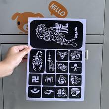 Tattoo Stencils  Lion Tiger Glitter Tattoo Stencil Henna for Men Drawing Template BIG Powerful  Wolf