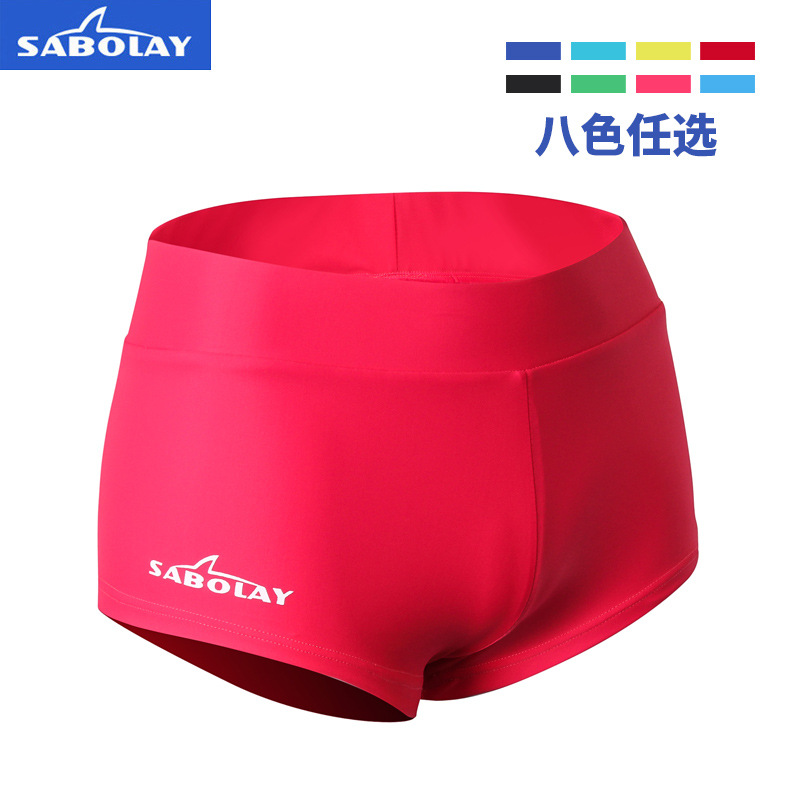 Sabolay Swimming Trunks Women's Surfing Anti-Exposure Shorts Quick-Dry Boxers Waterproof Mother Snorkeling-Vk007