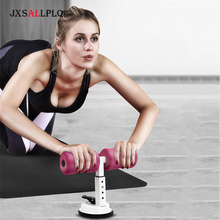 Adjustable Sit-ups Fitness Equipment Multifunctional Portable  Abdominal training Devices Yoga Weight Loss / Thin Legs