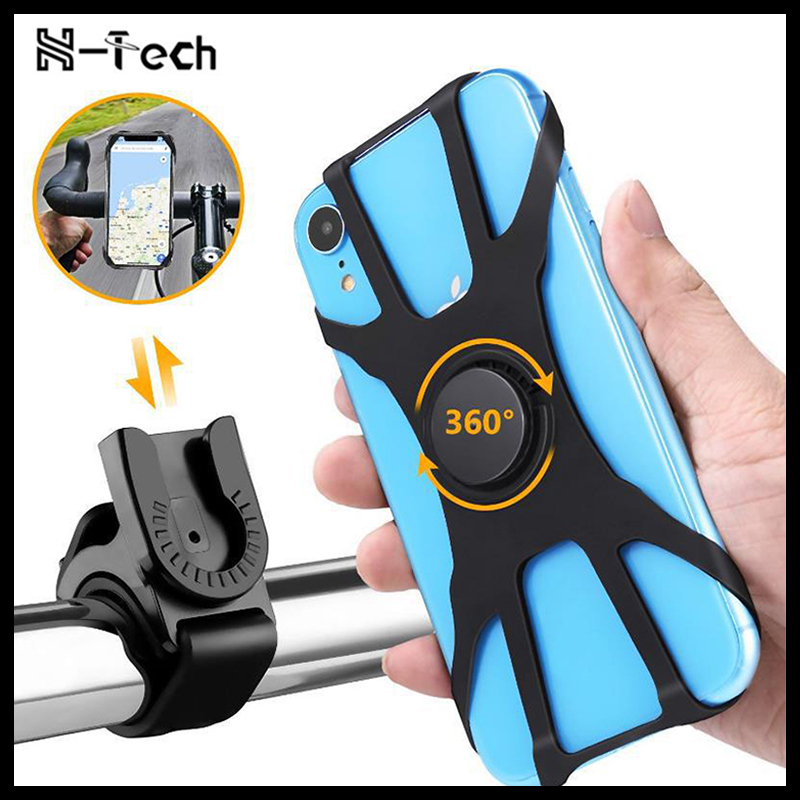 Removable Bicycle Mobile Phone Holder Electric 360 degree rotating Bicycle Mobile Phone Navigation Bracket Bicycle Accessories