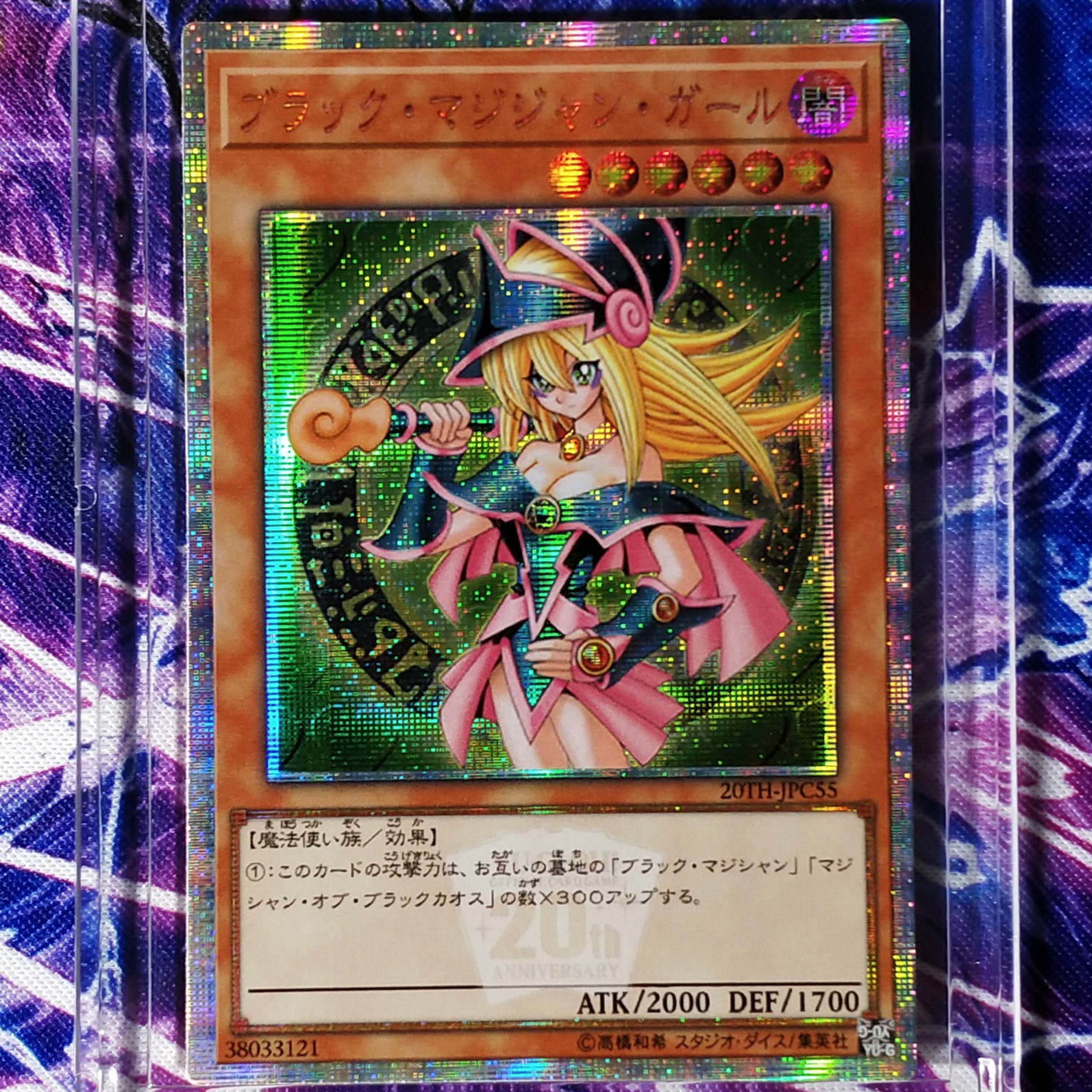 Yu Gi Oh Dark Magician Girl DIY Colorful Toys Hobbies Hobby Collectibles Game Collection Anime Cards 6