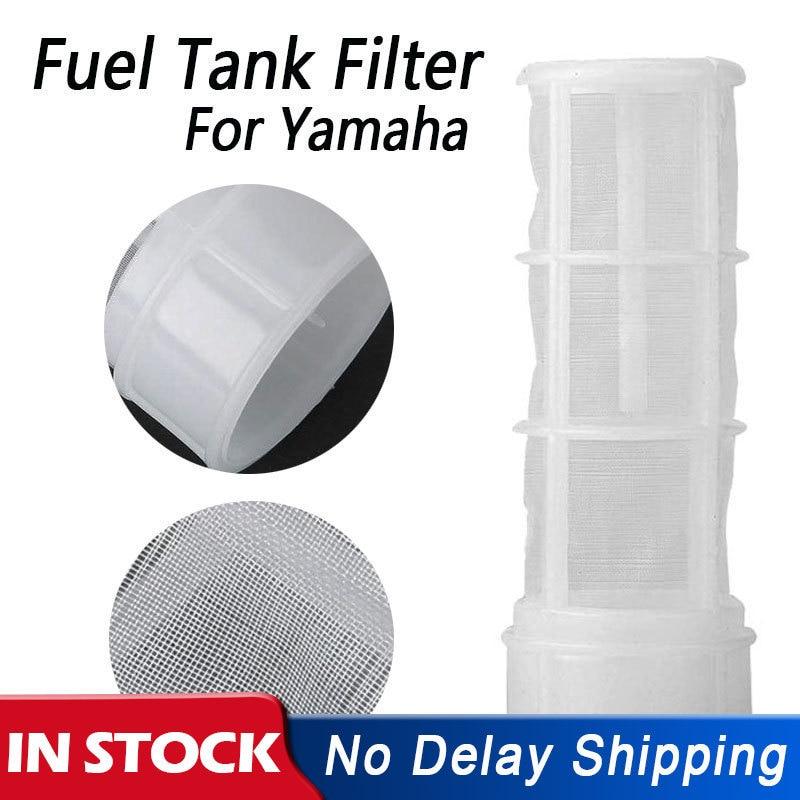 1Pc Yamaha Fuel Tank Filter Outboard Motor External Fuel Tank For Yamaha Outboard Motor 24L 12L Fuel Tank Fuel Filter Net