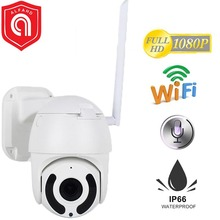 1080P PTZ Security WIFI Camera Outdoor 1080P Speed Dome Wireless IP Camera SD Card Slot Network Surveillance Cloud WiFi Camera housekeeping intelligent network camera head wireless wifi million high definition monitor card 1080p integrated camera