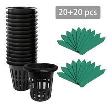 Soilless Cultivation Planting Basket…