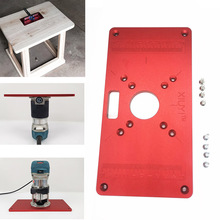 Woodworking trimming machine Flip Cover Plate Router Table Insert Plate For Woodworking Benches Router Universal RT0700C cheap Aluminum Router Table Insert Plate