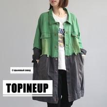 Loose Washed  Denim Trench Coat For Women Plus Size Vintage Contrast Color Patchwork Oversize Long Outwear