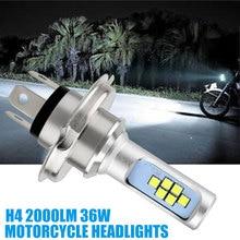 Светодиодный светильник на голову для скутера, сменная передняя лампа, супер яркий мотоциклетный светильник H4 HS1 светодиодный светильник
