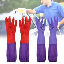 1Pair Rubber Latex Glove Household Waterproof Washing Up Long Sleeve Kitchen Dishes Cleaning Glove Car Cleaning Keep Warm Gloves(China)