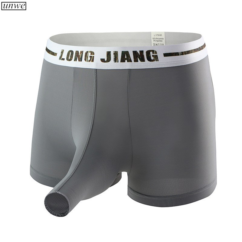 Wide Waistand Mens Elephant Underwear Boxer Bulge Pouch Male Panties Ice Silk Lingerie Shorts Sexy Underpants S-XL