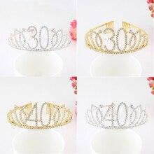 Аксессуары для вечевечерние НКИ в честь Дня Рождения для женщин и девушек 30 40 тиара Корона головная повязка Принцесса Королева дня рождения...