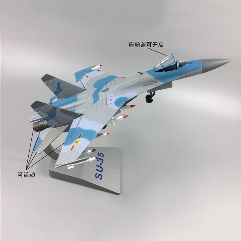 1/72 Plane airplane model Su 35 fighter alloy metal diecast Su35 Sukhoi Su-35 model toy for collection gift show home decoration image