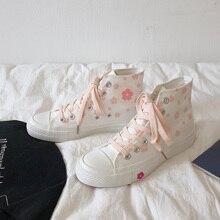 Sakura canvas shoes women's high-top cute girl heart 2020 ne