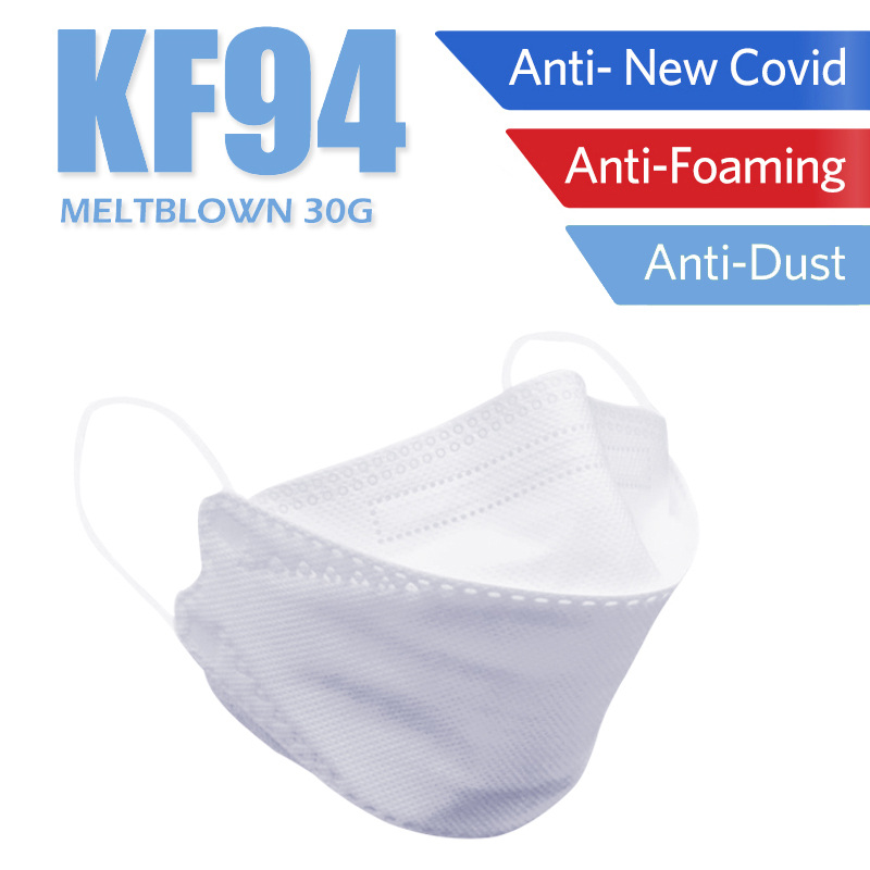20PCS 마스크kf94 Face Mouth Masks 4 Layer Non-woven Anti Dust Protection Mouth Nose Cover Mask Earloops Dustproof Mask