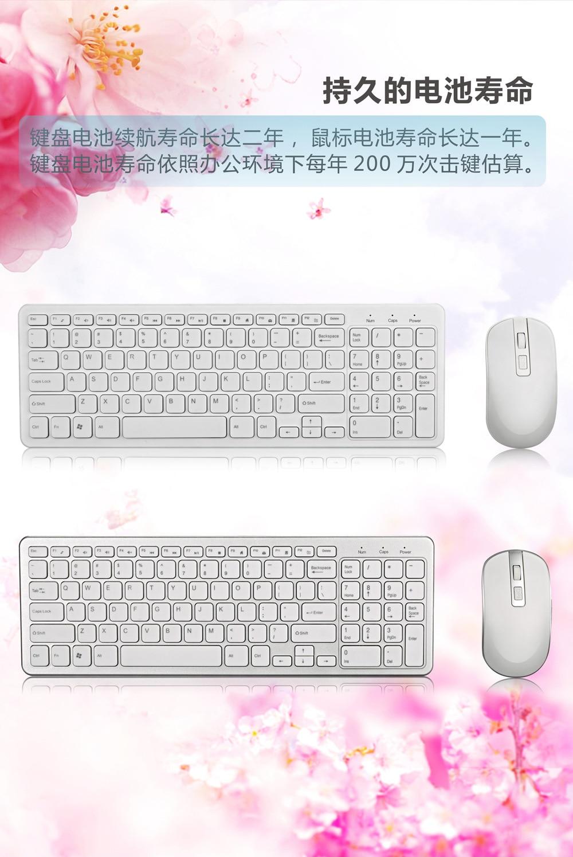GKM520-1.4