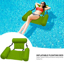 Inflatable Mattresses Water Hammock Lounge Chairs Pool Float Water Sports Toys Float Mat Pool Toys Swimming Pool Accessories
