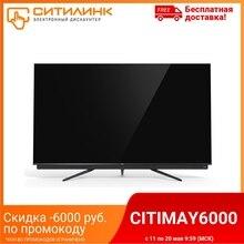 LED телевизор TCL 65C815 Ultra HD 4K