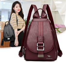 купить Backpack WOMEN'S Bag  Style European And American-Style Stylish When Soft PU Leather Retro Youth Travel Backpack Casual дешево