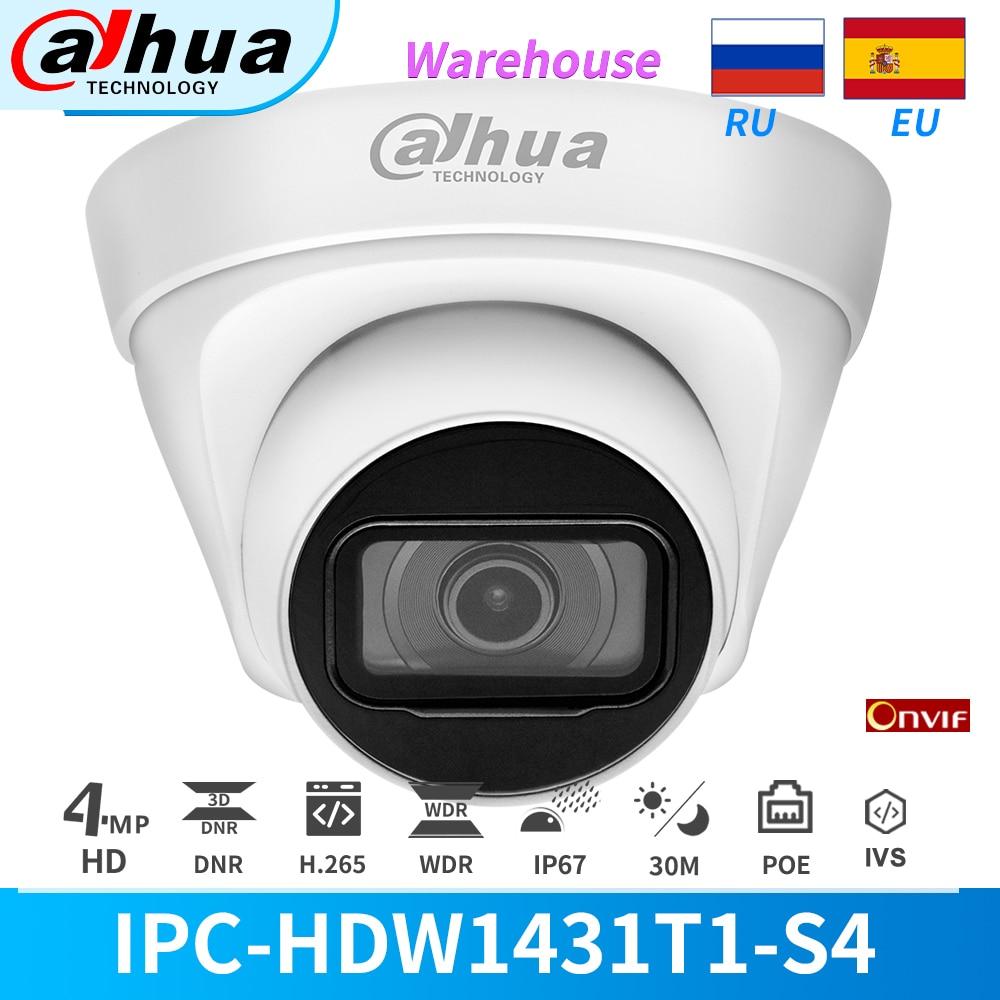 Dahua IP камера 4MP IR PoE купольная Netwok камера наблюдения IPC-HDW1431T1-S4 обнаружения движения Onvif CCTV камера безопасности для дома и офиса