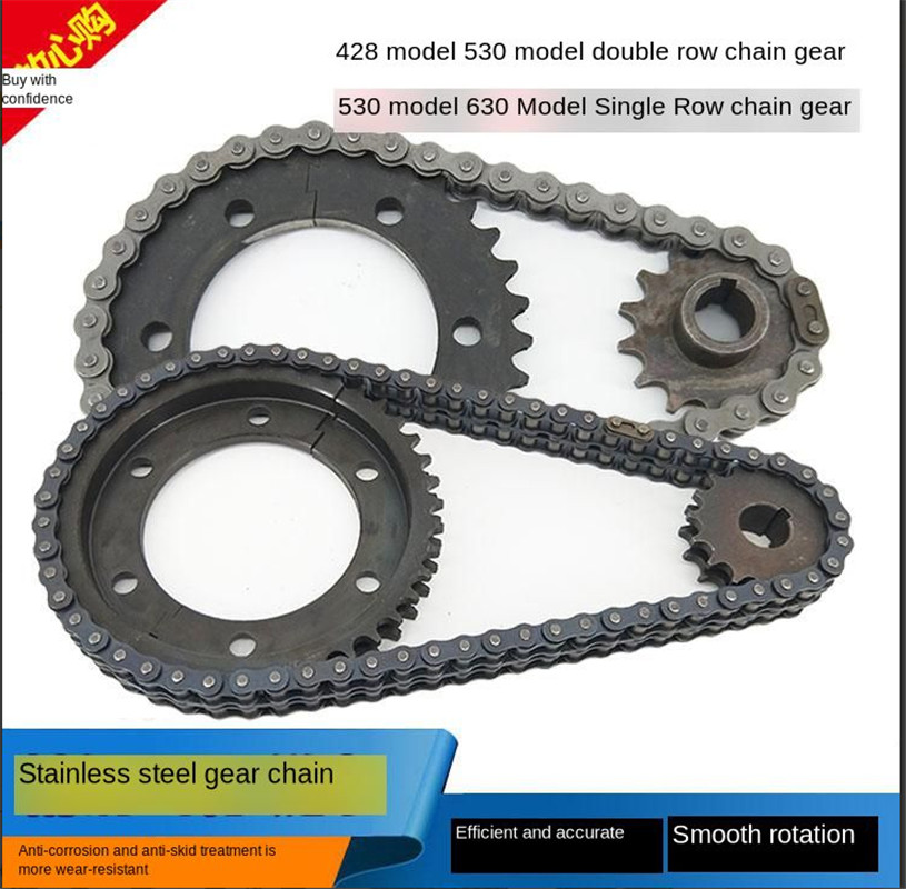 Electric Tricycle Rear Axle Gear 530 Type Chain Sprocket Wheel Single Row 428 Double Row Chain Motor Reduction Gear