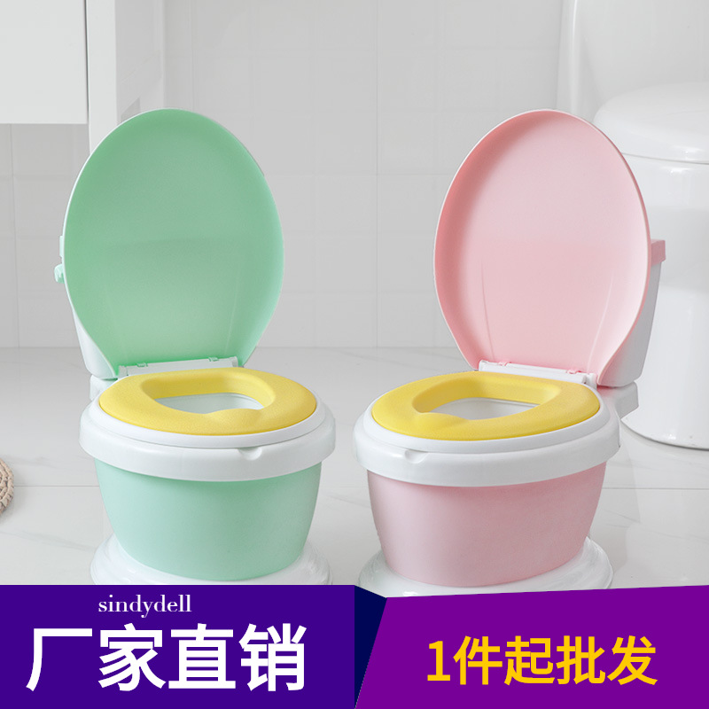 Large Size Infant Child Pedestal Pan GIRL'S Baby Seat Toilet Kids Small Chamber Pot CHILDREN'S Boy Potty Urinal Bucket