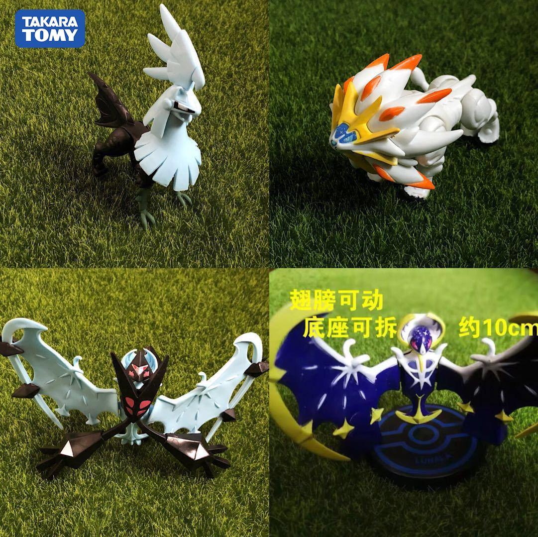8CM TAKARA TOMY Pokemon Solgaleo Lunala Necrozma Greninja anime action & toy figures model toys for children(China)