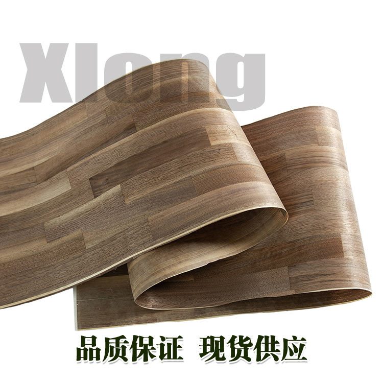 L:2.5Meters Width:400mm Thickness:0.2mm Natural Black Walnut Skin Black Walnut Natural Splicing Integrated Leather Solid Wood