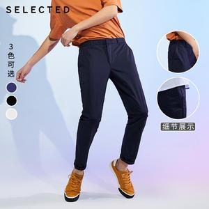 Image 4 - SELECTED new mens elastic cotton solid color simple slim casual pants C