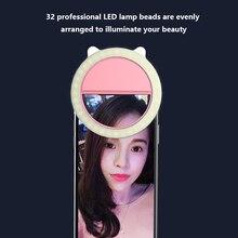 Mini Mobile Phone LED Selfie Light Anchor Beauty Lens Live Broadcast Artifact Round Ring Mobile Phone Enhancing Fill Light