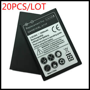 BATTERY Bateria CE for G4 BL51YF REPLACEMENT 20pcs/Lot H818 LG