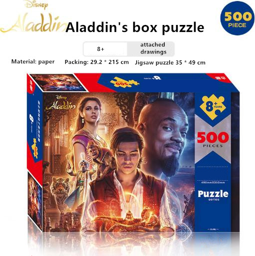 Disney Aladdin Lamp Toy Puzzle 500 Pieces Of Paper Adult Highly Difficult Intelligence Puzzle