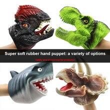 Soft Doll Dinosaure Hand Puppets Figure Head Animal Arm Toys Dinosaure Jaws Shark Hand Puppets for Adults Kids Halloween Decors