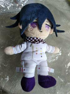 Image 5 - Anime Plush Doll Keyring Danganronpa V3 Dangan Ronpa Oma Kokichi Komaeda Nagito Cosplay DIY Handmade Material Plush Keychain Toy