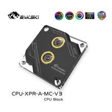 Bykski ЦП-Стандартный блок процессора для INTEL LGA1150 1151 1155 1156 X99, ПК с водяным охлаждением, поддержка 12 в RGB/5 В ARGB